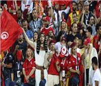 أمم إفريقيا 2019| تعرف على عدد التذاكر المجانية لجماهير تونس أمام السنغال