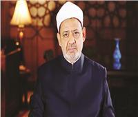 الإمام الأكبر يوجه بصرف 800 جنيه مكافأة للعاملين بالأزهر