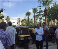 """جهاز مدينة برج العرب الجديدة يشُن حملة لمصادرة مركبات""""التوك توك""""لمنع سيرها بالمدينة"""