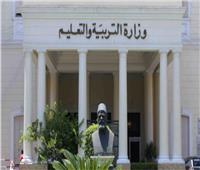 وزير التعليم: نُطبق القانون على الطلبة «الغشاشين»
