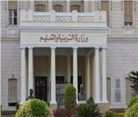 التعليم : 390 حالة تطابق فى الإجابات بين طلاب لجنة «بيلا»