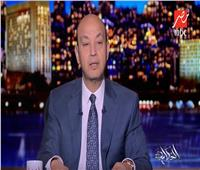 فيديو عمرو أديب: الإسرائيليين بيهاجموا فيلم الممر عشان «علِّم عليهم»