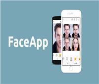 الأمن السيبراني السعودي يحذر من تطبيق «FaceApp»