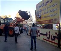 حملة مكبرة لإزالة التعديات والإشغالات بمدينة العاشر من رمضان