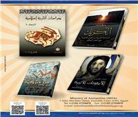 «الآثار» تعلن عن إصدارات جديدة لنشر الوعي الأثري