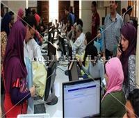 ننشر تنسيق المرحلة الأولى للجامعات العام الماضى 2018