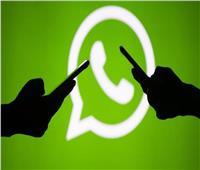 «واتساب» يساعد الهاكرز على اقتحام هاتفك