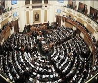 الموافقة على 156 قانونًا خلال 72 جلسة.. أرقام في دور الانعقاد الرابع للبرلمان
