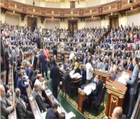بالأرقام.. تفاصيل الدور الرقابي للبرلمان خلال دور الانعقاد الرابع
