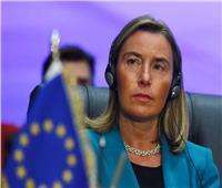 موجيريني: أطراف الاتفاق النووي غير مستعدة لتفعيل آلية فض النزاع