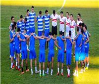 الزمالك يستأنف تدريباته على ملعب النادي عقب العودة من قبرص