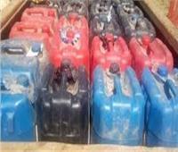 ضبط 14 طن بنزين وسولار قبل بيعها في السوق السوداء بنجع حمادي