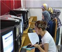 تنسيق الجامعات 2019| دليل طلاب المرحلة الأولى من التسجيل حتى النتيجة