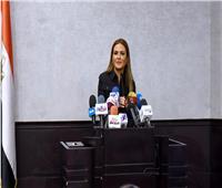 وزيرة الاستثمار: البنك الدولي يعرض انجازات الحكومة في الإصلاح الاقتصادي