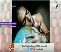 فيديو| عارض أزياء: إصابتي بالبهاق ميزة ربانية