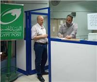 توفير خدمات الأحوال المدنية وتحديث مكتب البريد بنقابة الصحفيين