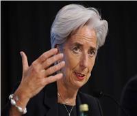 كريستين لاجارد تستقيل من صندوق النقد الدولي