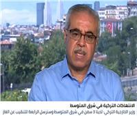 فيديو| هل تتراجع تركيا عن التنقيب على الغاز بسواحل قبرص؟ محلل سياسي يُجيب