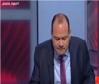 الديهي: التجربة المصرية في الإصلاح الاقتصادي رائدة وغير مسبوقة