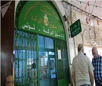 سوق البركة في تونس.. من تجارة العبيد لبيع الذهب