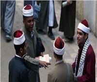 تيسيرًا على الطلاب.. التقديم في معهد العلوم الإسلامية إلكترونيًا