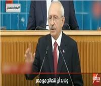 معارض تركي يهاجم أردوغان ويُلزمه بالتصالح مع مصر