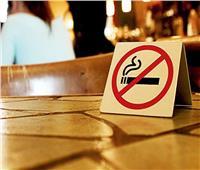 نيويورك ترفع السن القانونية لشراء منتجات التبغ لـ21 سنة