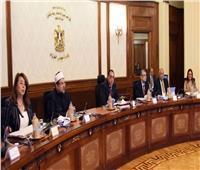 الحكومة توافق على التعديلات المدخلة على بروتوكول «كيوتو»