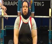 مصر تحقق برونزيتين في بطولة العالم البارالمبية لرفع الأثقال بكازاخستان