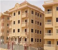 البورصة: «المعادي للاستثمار» تجري تعديل في ممثلي مجلس الإدارة