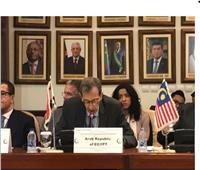 مصر تُشارك في الاجتماع الطارئ للجنة التنفيذية لمنظمة التعاون الإسلامي بجدة