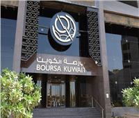 ارتفاع مؤشرات بورصة الكويت بختام تعاملات جلسة اليوم