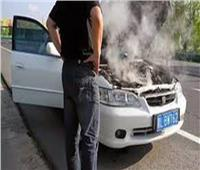 حتى لا تتعرض للخطر.. احذر هذه الأجزاء بالسيارة