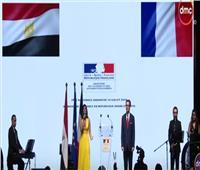 شاهد| السفارة الفرنسية بالقاهرة تحتفل بالعيد الوطني