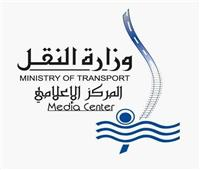 «سياحة الكروز».. إجراء جديد من وزارة النقل لتنشطيها في مصر