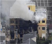 مصرع شخص وإصابة 35 آخرين إثر حريق باليابان