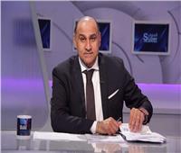 خالد بيومي يؤكد انتقال تريزيجية للدوري الإيطالي