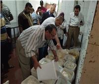 إعدام 138 طنا من الأغذائية الفاسدة بالشرقية
