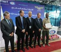 صور| «مصر للطيران» تقدم تذاكر مجانية وتخفيضات في توديع أول رحلات الحج