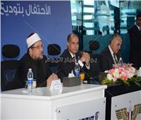 وزير الطيران: المطارات المصرية استعدت لاستقبال أكثر من 105 ألف حاج