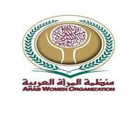 «المرأة العربية» تعقد دورة تدريبية متخصصة للسيدات في مجال مراقبة الإنتخابات 