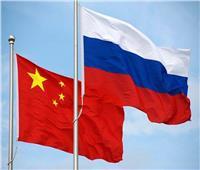 الصين وروسيا تتعهدان بتطوير العلاقات الاستراتيجية الشاملة