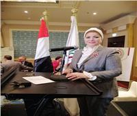 «مرأة الوفد»: مصرونبقوة على دعم مبادرة «مصر المحبة»
