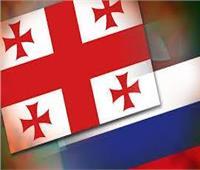 روسيا وجورجيا.. بين العداء «المستمر» والتطبيع «بعيد المنال»