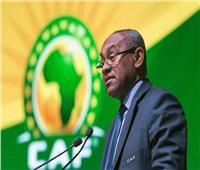 رئيس الكاف: مصر بقيادة الرئيس السيسي قدمت نموذجا رائعا في تنظيم أمم أفريقيا