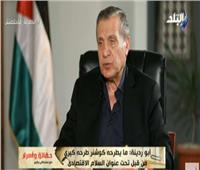 فيديو| أبو ردينة: المؤامرة ليست على فلسطين فقط وإنما على الأمة العربية