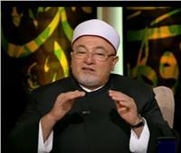 ما الشيء الذي حرمه الله على عباده وجعله لنفسه؟.. خالد الجندي يجيب