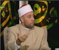 فيديو| داعية إسلامي: المن والأذى بعد الصدقات يضيع أجرها