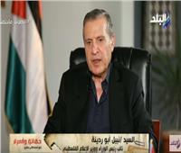 فيديو| «أبو ردينة»: الإعلام الفلسطيني يغطي الأحداث رغم إمكانياته المحدودة