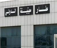 استئناف الملاحة بمطار معيتيقة في العاصمة الليبية